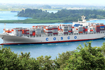 Cosco Shipping Brazil