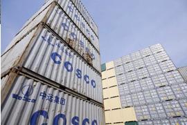 História Cosco Shipping Lines
